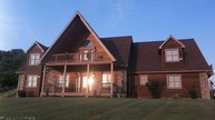 867 Lakeview Drive Horner WV, 26372