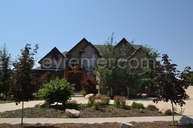 538 E Johns Way Sandy UT, 84070