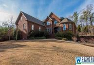 160 Grace Way Branchville AL, 35120