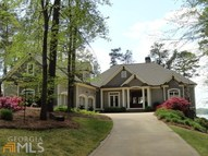 1290 Club Cove Dr Greensboro GA, 30642