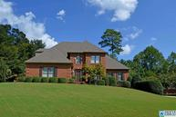 4118 Heatherhedge Ln Hoover AL, 35226